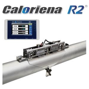 カロリーナR2